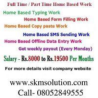 Jobs, Work at home, internet job, business opportunities, other jobs etc.